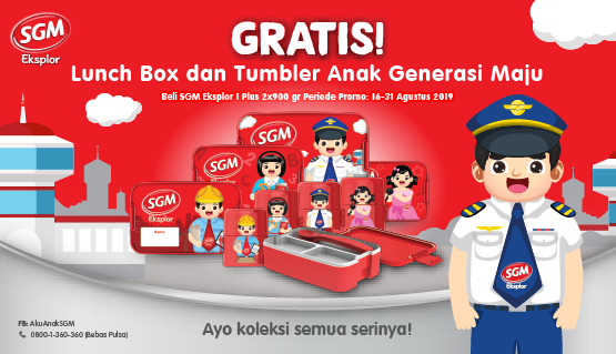 Promo Lunch Box dan Tumblr